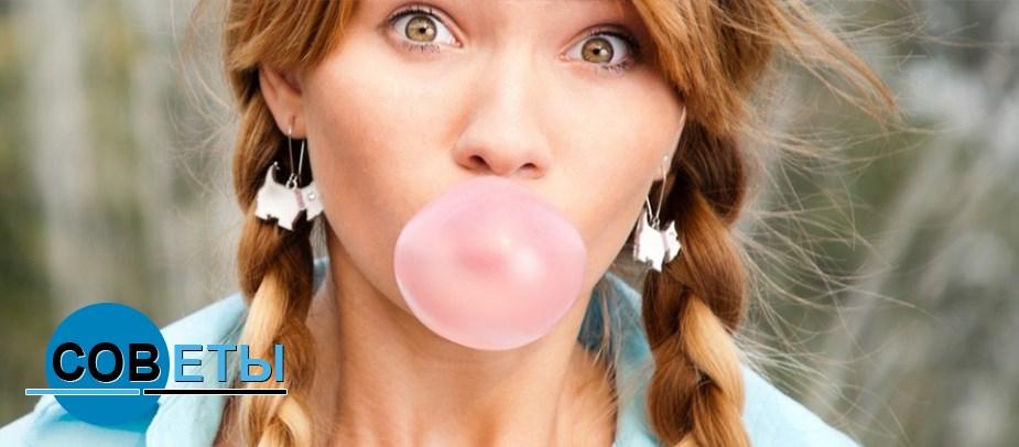 Как избавиться от жвачки в волосах