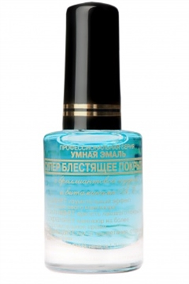Picture of Frenchi SUPER SHINE TOP COAT 11 ml.