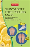 Показать информацию о Purederm Shiny & Soft Foot Peeling Mask