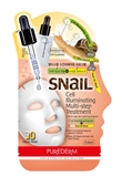 Show details for Purederm Snail Cell Illuminating Multi-step Treatment