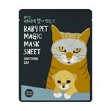 Показать информацию о HOLIKA HOLIKA MASK SHEET BABY PET MAGIC CAT