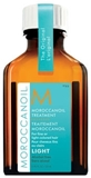 Изображение MOROCCANOIL TREATMENT LIGHT 25ML