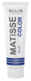 Показать информацию о OLLIN MATISSE COLOR BLUE 100ML